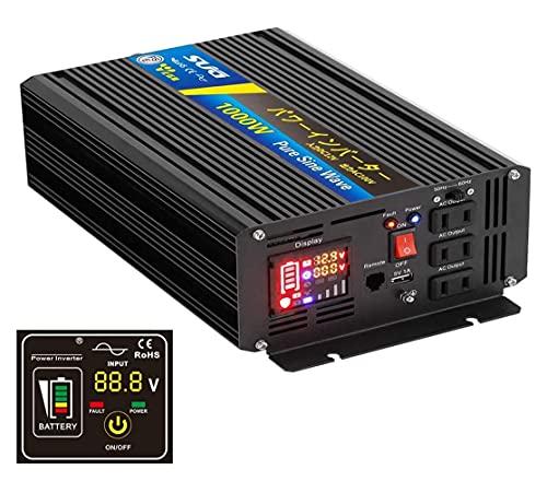 正弦波 インバーター 1000W 瞬間最大2000W DC12V をAC100~110Vへ変換 周波数50Hz/60Hz切替可 防災用品 液晶...