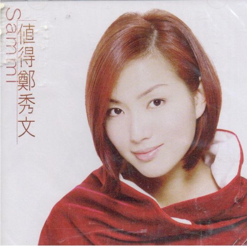 Sammi Cheng: Worth It