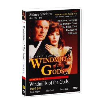 Moulins à vent des dieux (1988) Tous Région