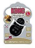 Kong(コング) 犬用おもちゃ ブラックコング L サイズ