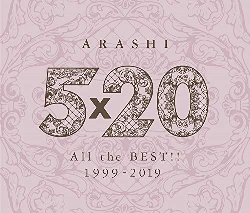 5×20 All the BEST!! 1999-2019 (通常盤) (4CD)