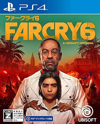 ファークライ6 【初回生産限定特典】リベルータード パック プロダクトコード同梱 -PS4