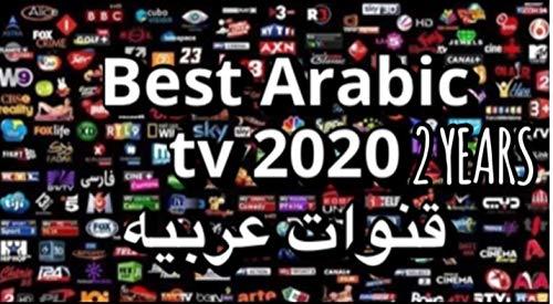 Arabic tv Box 2020 All Channels 4K HD