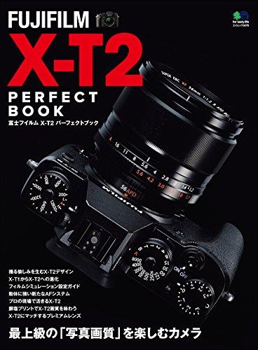 FUJIFILM X-T2 PERFECT BOOK[雑誌] エイムック