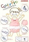 Janome Coverpro Accessory Instructional DVD