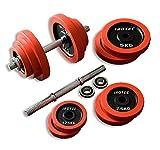 IROTEC(アイロテック) ラバー ダンベル 40KGセット(片手20kg×2個)【スチールダンベル】筋トレ 筋力トレーニング ダイエット器具 トレーニング器具 ベンチプレス 鉄アレイ 鉄アレー 可変式