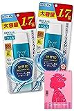 2019 Renewed Biore UV Aqua Rich Watery Gel, 2 Pack (5.3oz / 155ml) SPF 50+ PA++++ UVA Protection Rating- Includes Original Japanese Traditional Oil Blotting Paper
