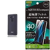 【セット買い】レイ・アウト ASUS ZenFone 3 ZE520KL ケース ハイブリッドケース (TPU + ポリ……
