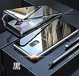 前後両面ガラス Galaxy S9 ケース アルミ バンパー マグネット 磁石 360度全面保護 ギャラクシ……
