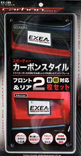 星光産業 ナンバーフレーム 車用 ナンバーフレームセット カーボン EX-189