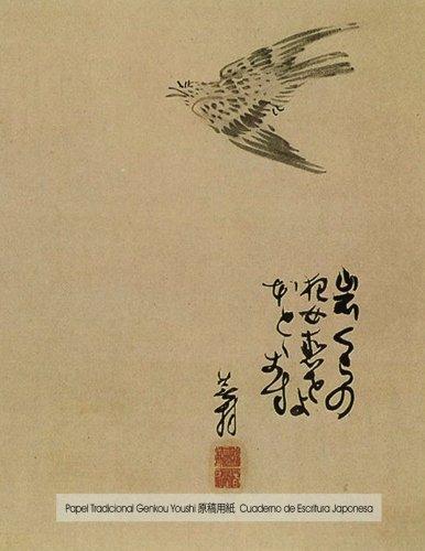 Papel Tradicional Genkou Youshi – Cuaderno de Escritura Japonesa: Cuaderno 21.59 x 27.94 cm con pa