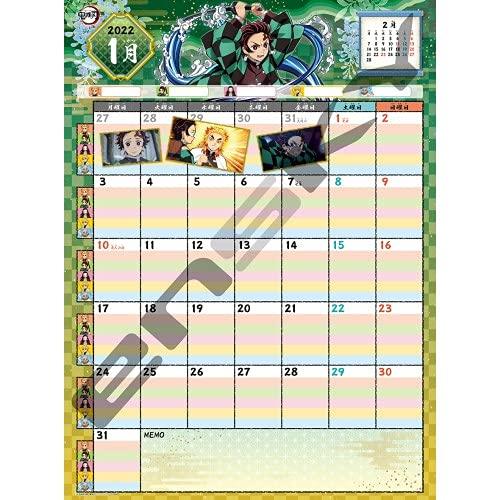 エンスカイ 鬼滅の刃 家族みんなの書き込みカレンダー 2022年 壁掛け B3 CL-2
