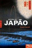Lịch sử Nhật Bản