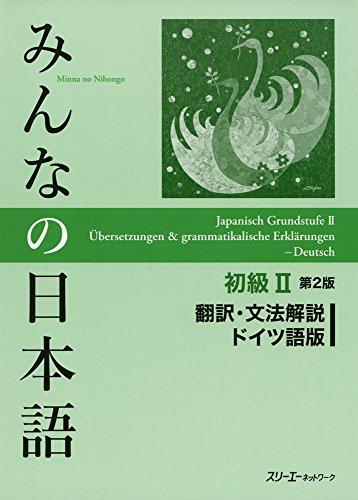 Minna no Nihongo: Second Edition Translation & Grammatical N