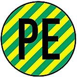 Aufkleber Schutzleiter PE, gelb/grün, Folie, Rolle, Ø 1,25 cm