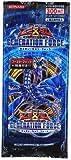 遊戯王ゼアル オフィシャルカードゲーム ジェネレーションフォース 2パックセット 公認店限定 帯留め