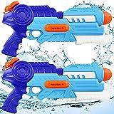 heytech Wasserpistole, 2 Pack Super Squirt Wasserpistolen ,1.2L Großer Kapazität & 10 Meter Reichweite, Kind Water Gun Blaster Spielzeug für Sommerpartys im Freien, Strand, Pool Strandspielzeug