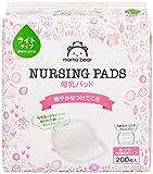 [Amazonブランド] Mama Bear 母乳パッド ライトタイプ 200枚入 0か月~ (少なめ~ふつう) 柔らかなつけごこち