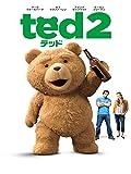 テッド2 (字幕版)