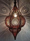 Malha Lampe orientale marocaine