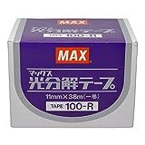 おすすめ園芸誘引結束機マックステープナーの本体・部品・テープの一覧【まとめ】 398
