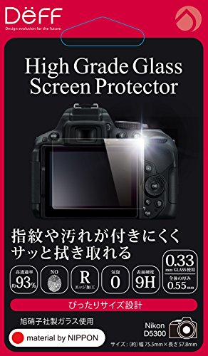 Deff High Grade Glass Screen Protector for Nikon D5300 DPG-NID5300