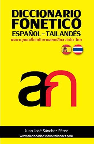 Diccionario Español-Tailandés (Spanish Edition)