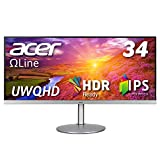 Acer UWQHDディスプレイ CB342CKsmiiphzx 34型ウルトラワイド IPS 非光沢 UWQHD(3440×1440) 1ms(VRB) 75Hz HDMI AMD FreeSync ZeroFrame HDR Ready シルバー / ブラック