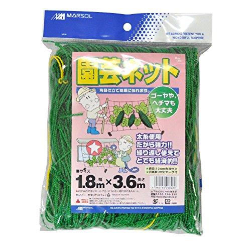 マルソル(MARSOL) 園芸ネット 13cm角目 1.8m×3.6m グリーン