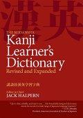 El diccionario del alumno kodansha kanji: revisado y ampliado