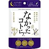 なかったコトに! Japanese Popular Diet Supplement Support Diet Capsule New 30 Seeds Night 30 Tablets