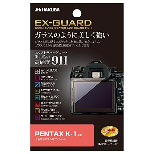 HAKUBA デジタルカメラ液晶保護フィルム EX-GUARD PENTAX K-1専用 EXGF-PK1