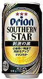 オリオンビール サザンスター 刺激の黒 4% 350ml×24缶
