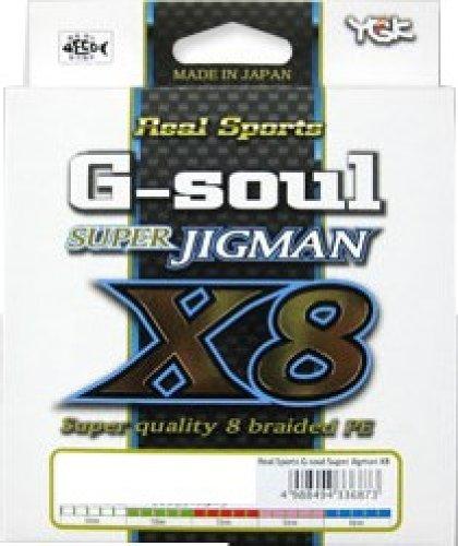 よつあみ(YGK) PEライン 0.8号 16lb 8本 200m Gソウル スーパージグマン X8 5色