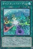 遊戯王 SD34-JP024 サイバネット・コーデック(日本語版 スーパーレア) STRUCTURE DECK - マスター・リンク -