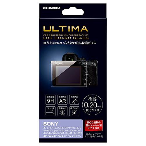 HAKUBA 液晶保護ガラス ULTIMA SONY α7III /α7RIII /α9 /α99II /Cyber-shot RX1シリーズ /RX10シリーズ/RX1...