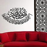 Ajcwhml Islam calcomanías de Vinilo Dios Alá Corán Mural Arte Papel Pintado hogar islámico Pegatinas de Pared musulmán árabe Decoraciones para el hogar