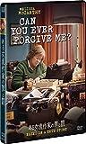 ある女流作家の罪と罰 [DVD]