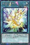 極超の竜輝巧 パラレル 遊戯王 ジェネシス・インパクターズ dbgi-jp033
