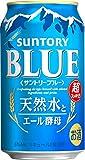 【超スッキリ】2020年新発売 サントリーブルー [ 350×24本 ]
