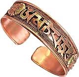 Tibetan Healing Copper Bracelet for Women and Men ~ 100% Pure High Gauge Copper ~ Unisex Design ~ Effective Relief for Arthritis & Joint Pain (Vajra)