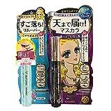Isehan Kiss Me Heroine Make Volume & Curl & Super Water Proof Mascara + Kiss Me Speedy Mascara Remover