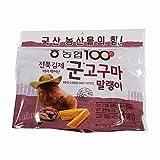Korean 100% real Baked Dried Chewy Sweet Potato Nonghyup Areumchan Kfood Mukbang[군고구마 말랭이]