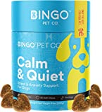 CALM AND QUIET IN JUST 30 MINUTES: These tasty dog chews are your go-to for moments when your dog is suffering from restlessness, aggression, separation anxiety or uncontrollable barking. Each heart-shaped, peanut-butter-flavored piece contains just ...