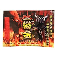 闘牛戦士ワイド― ウコン粒 1.8g×30包 闘牛士のヤグイ入り