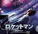 ロケットマン(オリジナル・サウンドトラック)