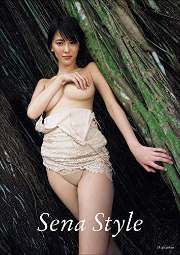 奈月セナ2nd写真集『Sena Style』