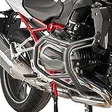 Puig 7768N ENGINE GUARDS BMW R1200R/R1200RS (15-18) プーチ エンジン ガード