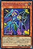 遊戯王カード Jo-P.U.N.K.Mme.スパイダー(スーパーレア) グランド・クリエイターズ(DBGC)   デッキビルドパック ジョウルリ パンクマダム