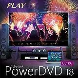 CyberLink PowerDVD 18 Ultra [Téléchargement]